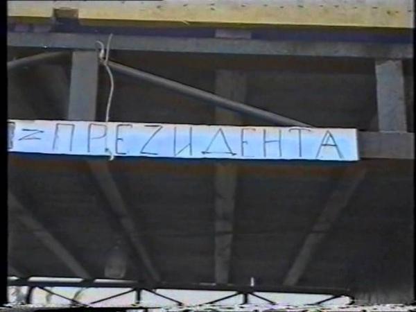 Kazantip 99 Республика КаZантип 1999 год КоЗа