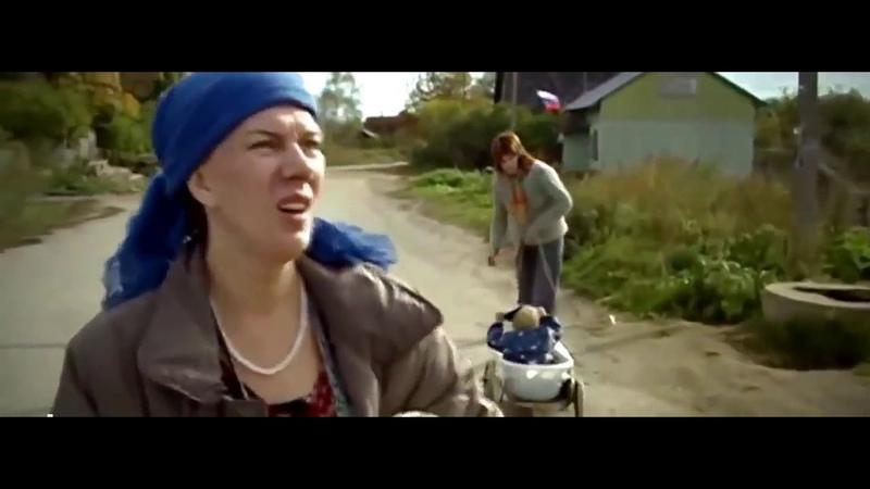 Деревенская комедия Подарочек 2017 смотреть в HD