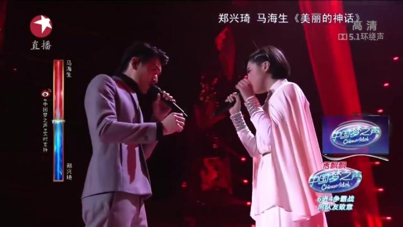 [2014.09.21] [PERF] [Chinese Idol] Sinkey Zheng Ma Haisheng - Endless Love [Cover]