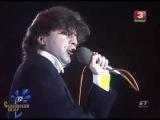 Сосо Павлиашвили - Музыка друзьям (Славянский Базар-1992)