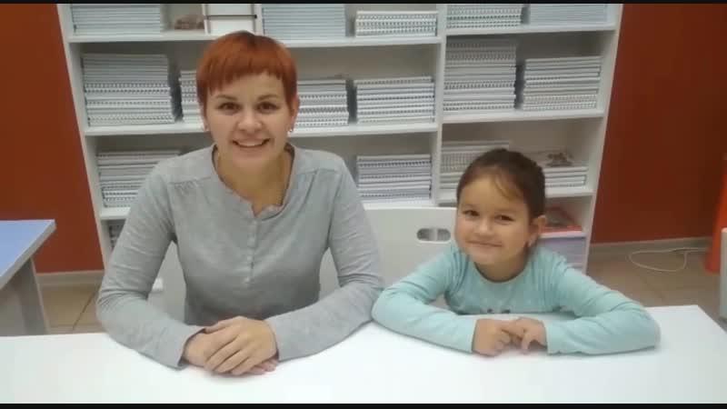 отзыв от Ольги Сергеевны мамы нашей ученицы Мельниковой Ксении(5 лет)