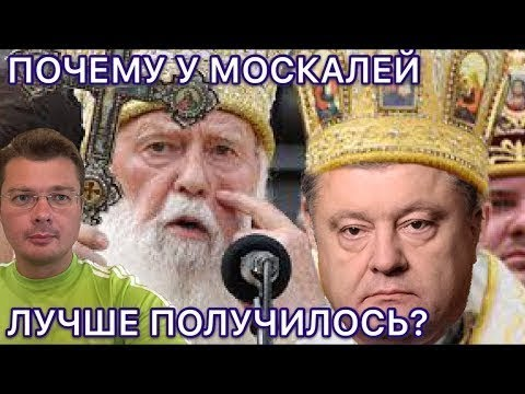 Филарет и Порошенко в бешенстве из-за Крестного хода спустили на церковь всех своих собак