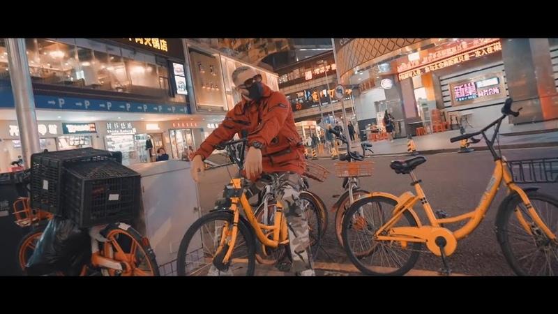 Bombox Cartel ft. Sheck Wes - Mo Bamba VIP (SWOG Mashup)