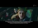 Реклама МегаФон - Стивен Сигал в пробке