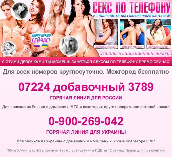 kruglosutochnie-seks-shopi-telefon