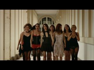 Q: Загадка женщины / Q (2011): Трейлер ориг.