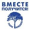 Благотворительный проект «Вместе получится!»