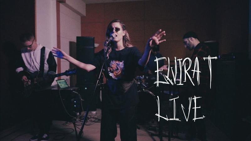 Elvira T – Мы самые / Мутный / Экстра любовь LIVE