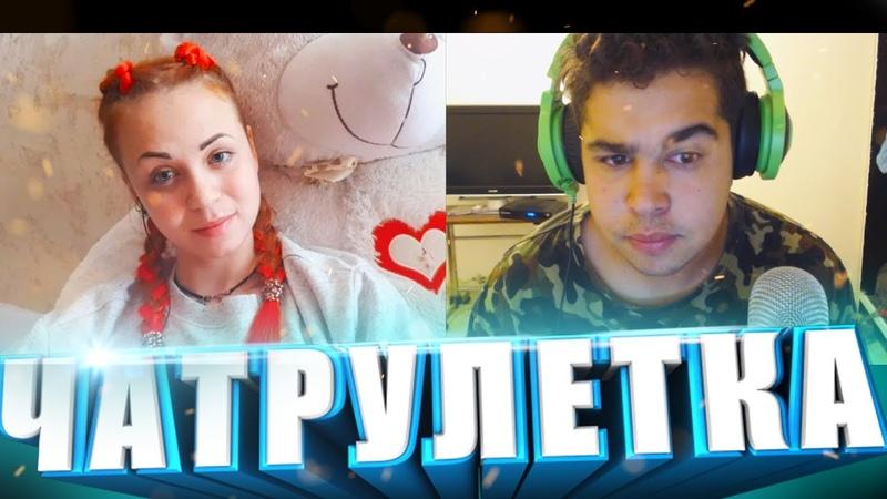 БИТБОКСЕР УГАРАЕТ В ЧАТРУЛЕТКЕ 2