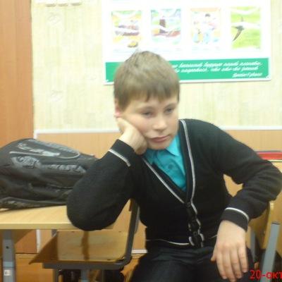Валера Мороз, 17 ноября 1999, Минск, id106073074