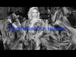 Пугачева в «Простоквашине», Джокер и «Ника»: киноновости недели