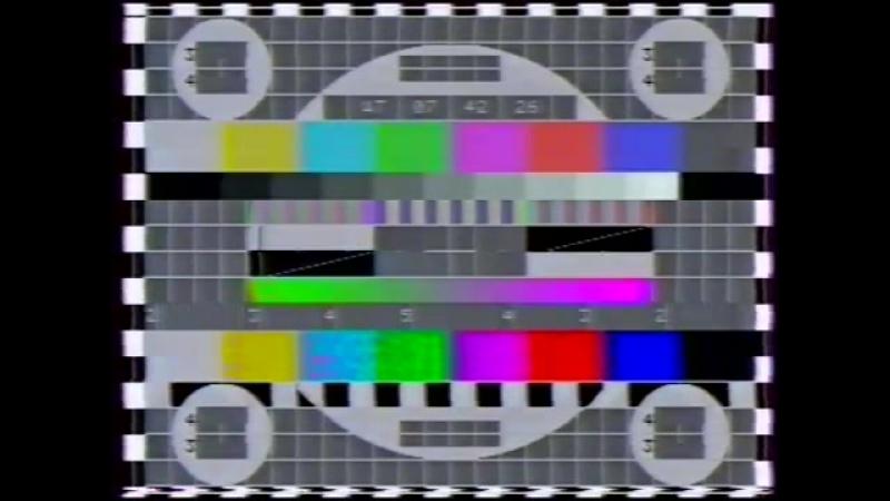 Начало эфира после профилактики (Первый канал, 17.10.2005) (4)