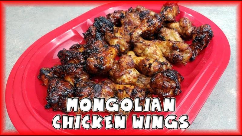 Mongolian Chicken Wings Cosori Premium Air Fryer