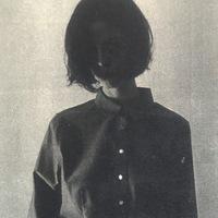 Анастасия Хачатрян |