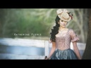 Katherine | Кэтрин Пирс - Полегче