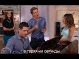Виолетта 111 серия (31 серия 2 сезон) на русском языке