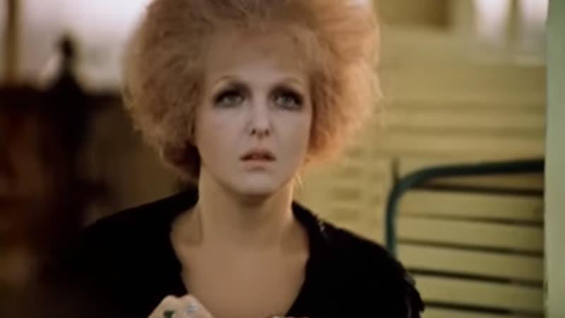 Господа, вы звери — Раба любви (1975, СССР)