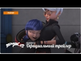 Miraculous Ladybug   Леди Баг и Супер-Кот – Сезон 2, Серия 4   «Бефана» (Официальный трейлер)