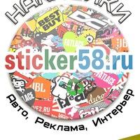 sticker_58