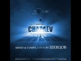 DJ Шевцов - CHAPAEV MIX CD6 2014