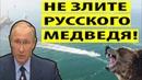 Запад: Россия ИМЕЕТ ПРАВО учить Украину навигации в Керченском проливе