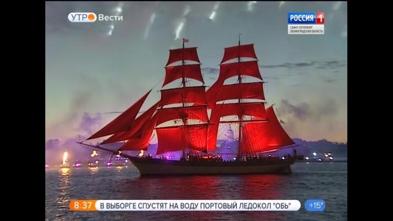 Вести - Санкт-Петербург.Утро от 21.06.2018 vestispb вестиспб vesti spbnews