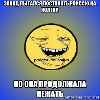 """В Москве """"силовики"""" разгромили офис в поисках Комитета солидарности с Майданом - Цензор.НЕТ 345"""