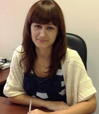 Наталья Кулиговская, 26 февраля , Москва, id186615091