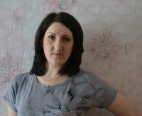 Елена Енбекова, 6 мая 1982, Искитим, id140205619