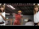 Синтия Ротрок пятикратная чемпионка мира по карате