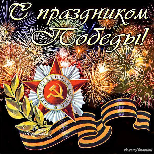 Фото №456254524 со страницы Вадима Гетманенко