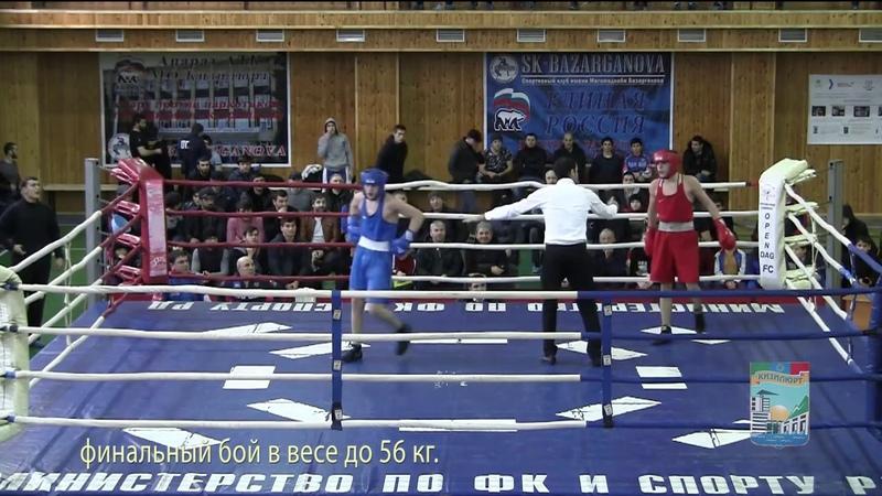 В Кизилюрте завершилось региональное Первенство по боксу (28 января -1 февраля 2019 года)