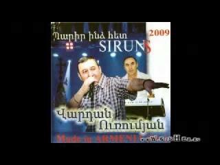 Vardan Urumyan -[2009]- Parir indz Het Siruns - Sharan