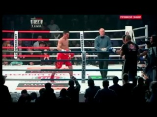 Бокс: Бату Хасиков против Гаго Драго