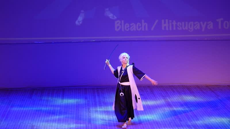1.17. Kai - Bleach - Hitsugaya Toushiro