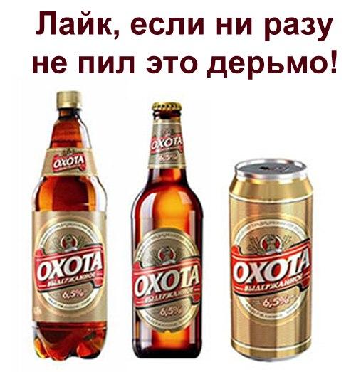 На сегодняшний день пьянство – проблема колоссальных