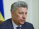 Выборы в Украине - Юрий Бойко