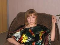 Елена Беломытцева, 10 декабря 1988, Новокузнецк, id175464271