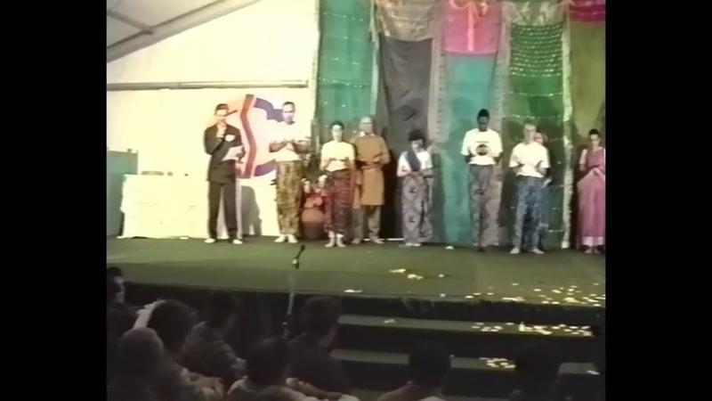 1996 1109 Evening Program At Diwali Puja Lisbon Portugal