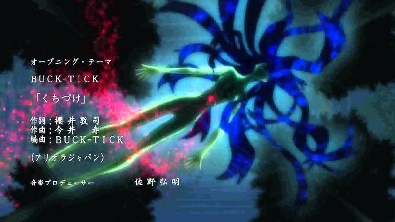 Kuchizuke - Buck Tick (Shiki Opening 1 Full AMV) SPOILER