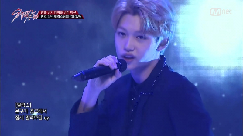 [2017.11.07] Stray Kids — Ep.4 (Part 5) @ Mnet
