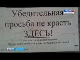 Новосибирцы жалуются на «цветочный вандализм» во дворах