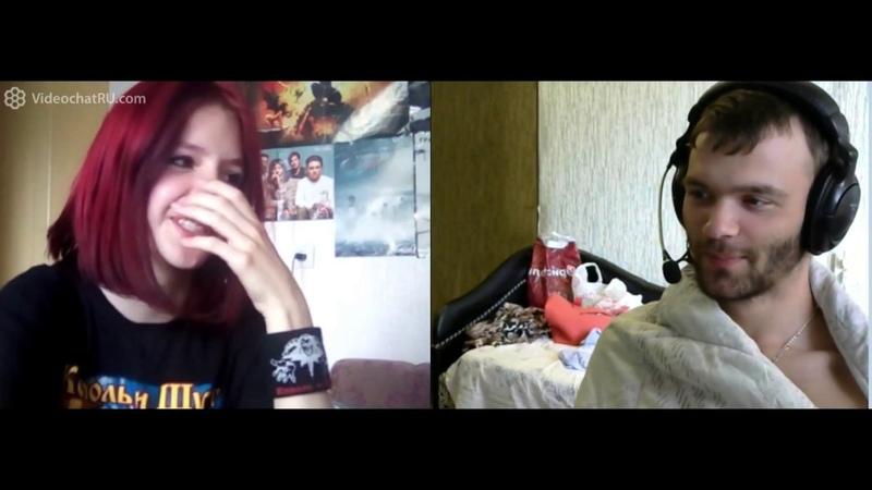 Смешные реакции в видеочате 2 | МЕСЯЧНЫМИ ПРОТЕКЛА