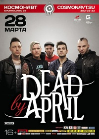 Dead By April - 16/04 клуб Космонавт