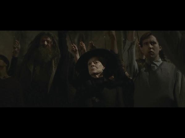 Прощание с Альбусом Дамблдором
