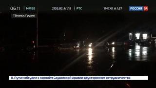 Новости на Россия 24 • Спецоперация в Тбилиси: слышны взрывы и стрельба