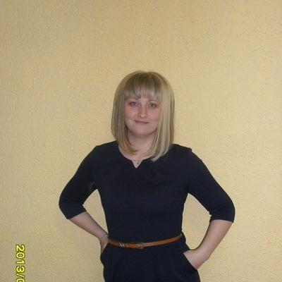 Людмила Иванова, 30 июня 1989, Кемерово, id143919281