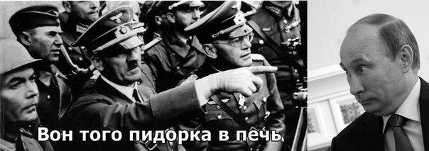 На переговорах с украинскими военнослужащими в Артемовске террористы открыли огонь - есть погибшие - Цензор.НЕТ 8359
