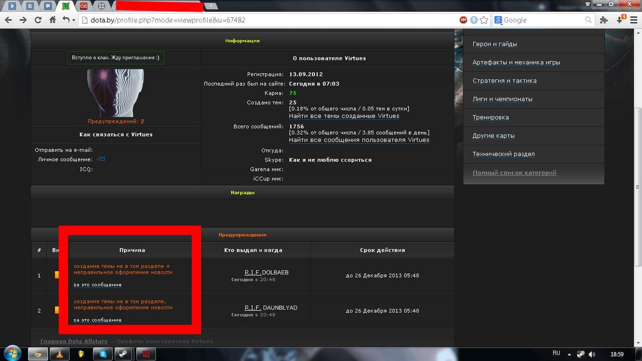 Прокси ipv4 для скликивание конкурентов, Приватные прокси IPv6 IPv4 Socks5 WinGate Me ВКонтакте