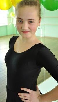 Валерия Третьякова